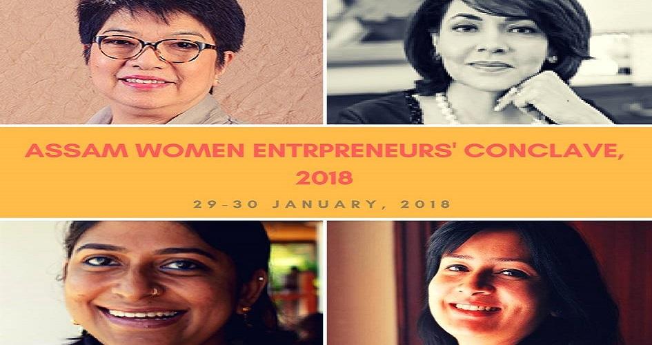 Assam Women Entrepreneurship conclave 2018 organized by the Indian Institute of Entrepreneurship