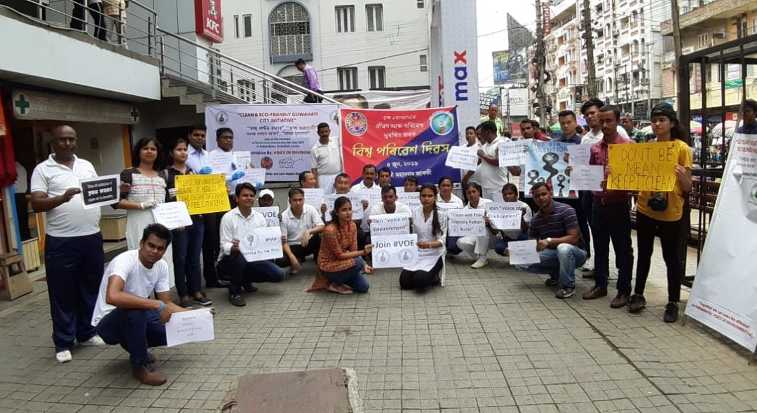 Guwahati Cleanliness Drive on World Environment Day