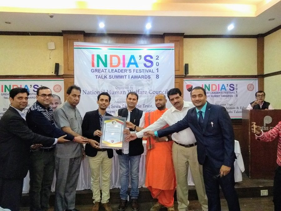 North East Environmentalists Get India's Great Leaders Award (IGLA) 2018